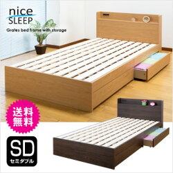 木製宮棚・引出し付きすのこベッド(コンセント付き)セミダブル