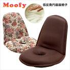 低反発円座椅子