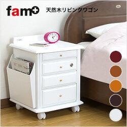 fam+/ファムプラス天然木リビングワゴン(鍵・コンセント付き)