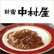 新宿中村屋国産牛肉のビーフカリー