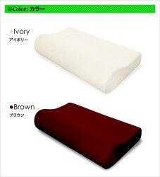 【HRR】SLEEple/スリープル高反発まくら送料無料