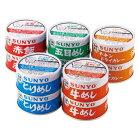 サンヨーごはん缶詰5種セット