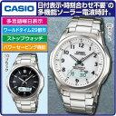 海外取寄せ(納期2〜3ヶ月程度)エポス epos エポス ソフィスティック 腕時計 3424OHBBK手巻 スケルトン