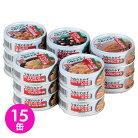 SUNYOサンヨーおかず缶詰5種×3缶セット