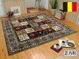 【送料無料】 ベルギー製 カーペット 正方形 多色織格子柄シルクタッチカーペット 190cm×190cm