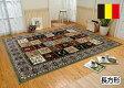 【送料無料】 ベルギー製 カーペット 長方形 多色織格子柄シルクタッチカーペット 200cm×250cm