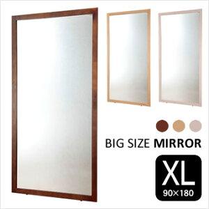 鏡 ミラー 姿見 幅90cm×高さ180cm 大型ミラー XL 全身鏡 ダンス用ミラー