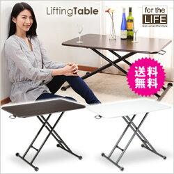 テーブル昇降らくらく昇降式フリーテーブル