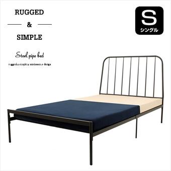 数量限定売り切れご容赦 ベッド パイプベッド スチール製 頑丈設計のシンプルベッド シングル ブルックリン インテリア ベッドフレーム