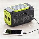150W蓄電池