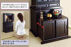 仏壇下台56cm幅【10P02Mar14】