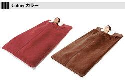 遠赤綿入りあったか寝袋タイプボリューム敷パッド2色組