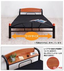 ベッドパイプベッドシングル棚付き