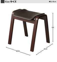 【送料無料】椅子木製曲木のスタッキングチェア2脚組【10P01Mar15】