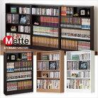 【送料無料】Mette/メッテ省スペース木製マルチ収納ラック同色1個組[本棚/収納/本/DVD/CD/ラック/コンパクト/省スペース]