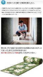 送料無料洗える廊下マットキッチンマットゆり柄花柄エンジグリーンブラウン廊下敷65cm×120cm抗菌加工防臭加工日本製