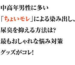 【商品名を伏せてお届け】【送料無料】失禁パンツ尿漏れパンツトランクスショートトランクスさわやかガード4色組同サイズボクサーパンツ男性用失禁トランクスワインブラックチャコールグレーの4色日本製