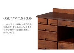 fam+/ファムプラスチェスト木製電話台ファックス台FAX台木製マルチチェストタモ天然木マルチチェスト鍵・コンセント付き幅90cm