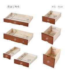fam+ファムプラスチェスト木製電話台ファックス台FAX台木製マルチチェストタモ天然木マルチチェスト鍵・コンセント付き幅90cm