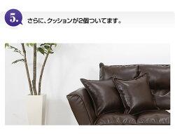 【送料無料】木脚付きリクライニングカウチソファソファーワイドTG