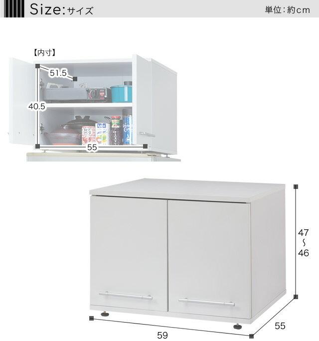 冷蔵庫上収納冷蔵庫上収納ラックシルバーグレーホワイト