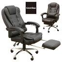 社長椅子 書斎用チェア オフィスチェア リクライニングチェア