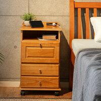〈ファムプラス〉桐製ベッドサイドワゴン(コンセント付き) コンセント付きサイドテーブル サイドテーブル サイドテーブル 木製 おしゃれ コンセント付 キャスター付き 収納