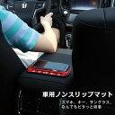 SALE★【送料無料】車 ノンス...