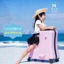 クーポン配布★SNSで大人気★ピンク 乗れるスーツケース m...