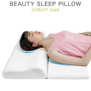 多目的枕変形フィットする枕高さ調整低反発まくら枕快眠枕