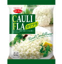 カリフラ 500g(冷凍カリフラワーライス) カロリーオフ 糖質オフ ダイエット