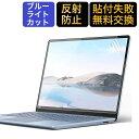 【送料無料】9H高硬度【反射低減】保護フィルム MacBook Pro 15インチ(2019年モデル) 【RCP】【smtb-kd】