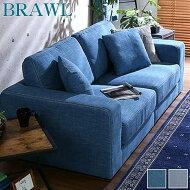 2.5人掛けデニム風フロアソファ(布地)同色のクッション2個付きお手入れ簡単 Brawl-ブラウル-