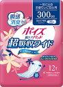 日本製紙クレシア ポイズ肌ケアパッド 超吸収ワイド女性用 1ケース 12枚 × 9袋