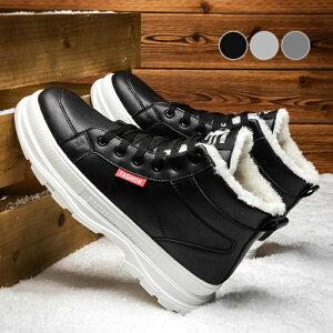 【送料無料】スノーブーツ 裏ボア メンズ 冬 ブーツ メンズブーツ 防水 防寒 レインブーツ スノーブーツ メンズ ショート マウンテンブーツ アウトドア 靴 メンズシューズ 大きいサイズ 新品 激安
