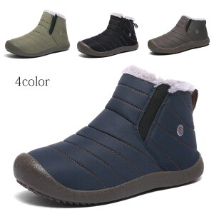 【在庫一掃セール】スノーブーツ メンズ レディース ショート ブーツ メンズ スノーシューズ メンズ 防水 防寒 防滑 保暖 裏起毛 冬用 カジュアル 綿靴 雪靴 リゾート シューズ 靴 黒 ブルー 緑 コーヒー色