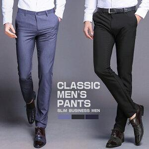 ノータックスラックス スーツパンツ メンズ スラックス スラックス メンズ ビジネススラックス スリム スーツパンツ 裾上げ済 厚手 薄手 ロングパンツ 光沢 美脚 通勤 ノータック ストレート 仕事着 オールシーズン