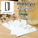 【メール便】香りテスター フレグランスカード MRUS-TC mercyu(メルシーユー) アロマディフューザー 香...