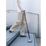 杖 4点 かるがも4ポイントステッキ フジホーム ステッキ 杖 多点杖 介護用品 杖 自立式