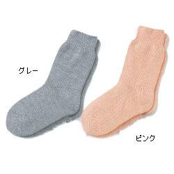 超ゆったりくつ下特大タイプ(むくみ用)婦人用 秋冬用 3693 神戸生絲 靴下 高齢者
