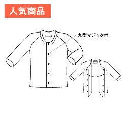 前開き 肌着 前開き7分袖(ラグラン袖)紳士用 MU-11LLサイズ マジック式 神戸生絲 高齢者 前開き 肌着 介護用肌着 ワンタッチ肌着 介護 シャツ