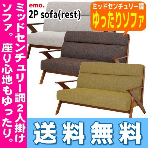 emo. 2P sofa(rest)市場株式会社 Ichiba2人掛け ハイバック ソファ天然木 エモソファ...
