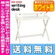 【送料無料】ine reno writing desk市場株式会社 天然木 アイネリノ シリーズINT-2727WH
