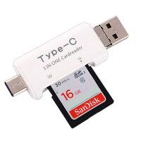 3in1のカードリーダー microUSB Type-C USB Micro SDカード SDカード LP-TYPEC3IN1