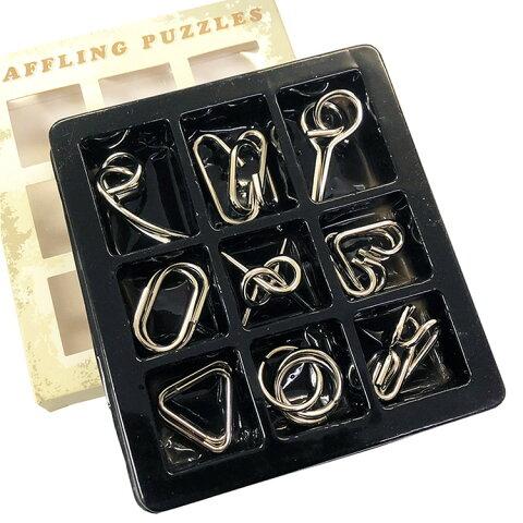 知恵の輪9点セット 初級者/中級者/上級者向け 選べる難易度 メタル製 知育玩具 暇つぶし パズルリングセット LP-EPP09 送料無料
