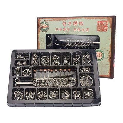 知恵の輪 パズル 豊富な20点セット 知育玩具 脳トレ チャイニーズリング 九連環 暇つぶし 高齢者の脳トレに メタル製 LP-EPP62 送料無料