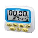 【超特価】【送料無料】SATO佐藤計量器温度計付キッチンタイマーTM-251709-20