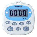 SATO 佐藤計量器 キッチンタイマー TM-11LS 1700-32