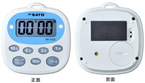SATO佐藤計量器キッチンタイマーTM-11LS1700-32