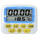 SATO佐藤計量器温度計付キッチンタイマーTM-25LS1709-22